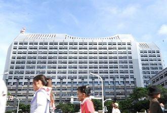 【資料写真】沖縄県庁