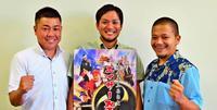 あす27日、沖縄・北谷町でふるさとエイサー 迫力演舞、青年が披露