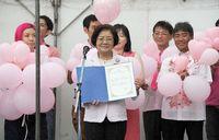 LGBTイベント・ピンクドット沖縄 那覇市が「レインボーなは」宣言