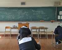 高校の新科目「公共」:主体的な社会参画促す 批判的意見、尊重されるか