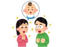 沖縄銀行が不妊治療サポート 男女問わず/最長2年/回数制限なし