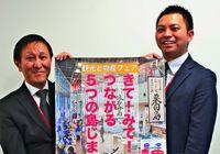 5離島特産品 20日から販売/那覇中央郵便局