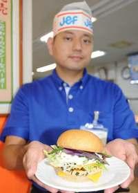 「ヘルシーなのにおいしい」 沖縄のファーストフード・ジェフが新発売したバーガーとは