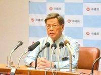 沖縄県と2村、ヘリパッド再アセス要求 オスプレイ対象に
