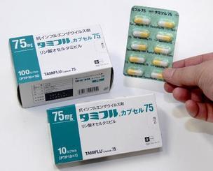 インフルエンザ治療薬のタミフル
