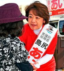 有権者と握手し、支持を訴える島尻安伊子氏=19日、沖縄市山里