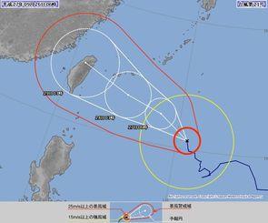 台風21号の進路予想図(9月26日午前6時現在、気象庁HPから)