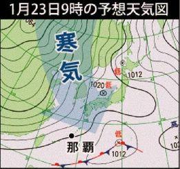 1月23日9時の予想天気図