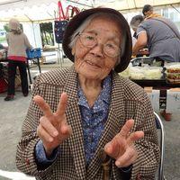 田植え歌に心コメ 沖縄の102歳・神山さん 長生きの秘訣は「何でも好き」