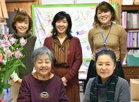 [国際女性デー2020]女性支援団体 連携強化へ/すぺーす結 移転し再始動/性差別なくそう