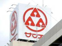 沖縄の企業利益ランキング1位は… 純利益2000万円以上902社で過去最多 東京商工リサーチ