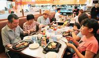 沖縄の人気ステーキ店、アジアへ展開 「88」10月に香港で1号店