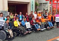 沖縄で発症多い難病 研究班設置へ署名活動