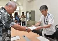 辺野古新基地:土砂投入は8月17日 沖縄県に通知、反発必至