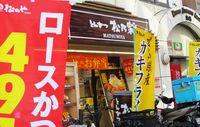 松屋 5月にも沖縄進出/牛丼・とんかつ大手チェーン 初年度5〜10店