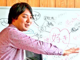 「好きって何?」をテーマに大学生向けワークショップを開催。「好き」から連想するワードを自由に書いてもらった=14日、中城村
