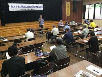 今後の活動方針などを確認した「命どぅ宝!琉球の自己決定権の会」の設立総会=13日、浦添市社会福祉センター