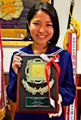 キャッチフレーズコンクールでグランプリに輝いた読谷高校2年の座喜味優衣香さん=26日、読谷村の同校