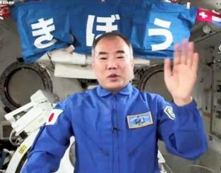 国際宇宙ステーションから交信する野口聡一飛行士