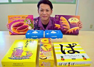 返礼品のお菓子を示し支援を呼び掛ける御菓子御殿の桃原裕也さん