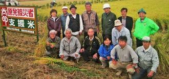 震災被災者の支援米を収穫するさとうきび畑の会のメンバー=5日、福島県湯川村(同会提供)