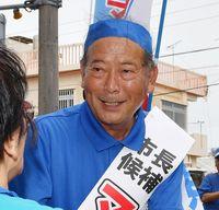 松川正則氏が当選確実 宜野湾市長選 自民、公明、維新推薦