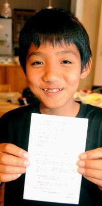 沖縄の小学6年生、危険物取扱者丙種合格 「勉強楽しかった」