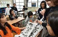 夢に向かって「猪突猛進」 沖縄の公立小中学校で冬休み明ける