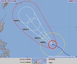 台風24号進路予想図(1日9時現在、気象庁HPから)