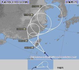 台風1号の今後の進路予想(気象庁HPから)