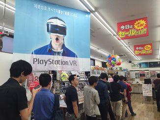 PlayStation®VR発売で大勢のファンが列を作った