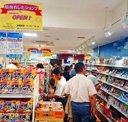 約1500種類の商品を扱い、沖縄の魅力を発信する「仙台わしたショップ」=仙台市青葉区