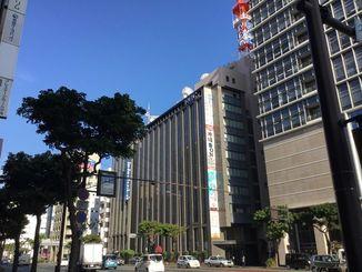 (資料写真)琉球放送