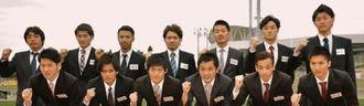 友利貴一(前列左から2人目)ら新入団選手と薩川了洋監督(後列左端)=沖縄市陸上競技場
