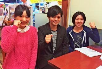 28日の第九演奏会に向けて張り切る(右から)翁長くるみさん、砂川由将さん、新崎加蓮さん=宜野湾市内