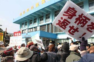 名護市辺野古の新基地建設に抗議する市民らが名護署前に詰め掛け、勾留されている男性の解放を求めた=14日午前10時15分ごろ、名護市