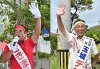 沖縄県知事選:今日から3日攻防 小泉進次郎氏、枝野幸男氏も来県