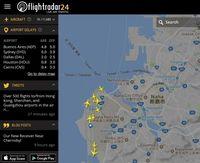 過密な那覇空港、最混雑時は約1分半に1回離着陸 運用基準超え頻発