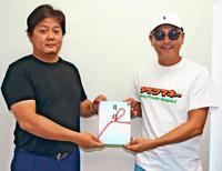 レゲエダンサーI-VANさんに100万円寄付 「世界の貧困の子を支援」