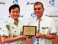 世界で3500万人以上が使うアプリ、沖縄の企業がサポート担う 米IT大手の総代理店に