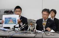 朝鮮学校弁護団が起訴を評価 京都地検、ヘイトスピーチ関連で