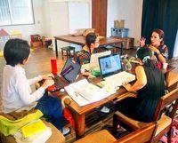 アイデアの種、形にしよう 女性の起業をゼロから支援【革新に挑む・13】