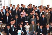 神戸できょう「沖縄GOGO!ハイサイフェアin三宮」 那覇市長や商店街関係者ら交流
