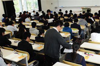 試験のもよう(資料写真)