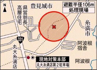 不発弾処理現場と現地対策本部