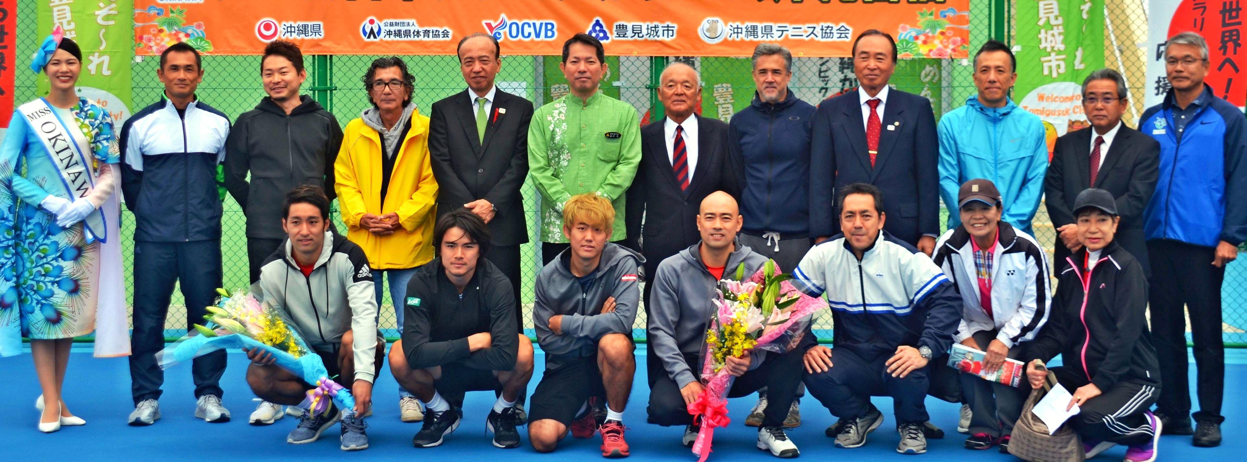 テニス 沖縄 協会 県 沖縄県ベテランズテニス協会