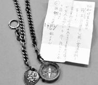 兵士のメダル返したい/吉岡さん「丹上ヒロシ」探す/沖縄戦で母に託す