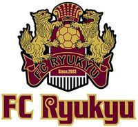 FC琉球、今季初黒星 福島に1―2