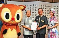 外国人客向け無料Wi-Fi 沖縄セルラーが第1号指定事業者に認定