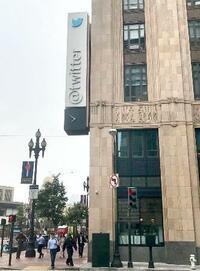 ツイッター、初の黒字 コスト削減、1年ぶり増収